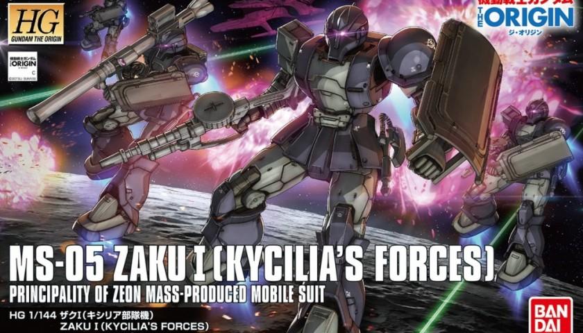 HG 1/144 Gundam The Origin MS-05 Zaku I 1700yen