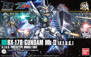 01311 hguc193 1/144 Gundam MK-II revive 1500yen