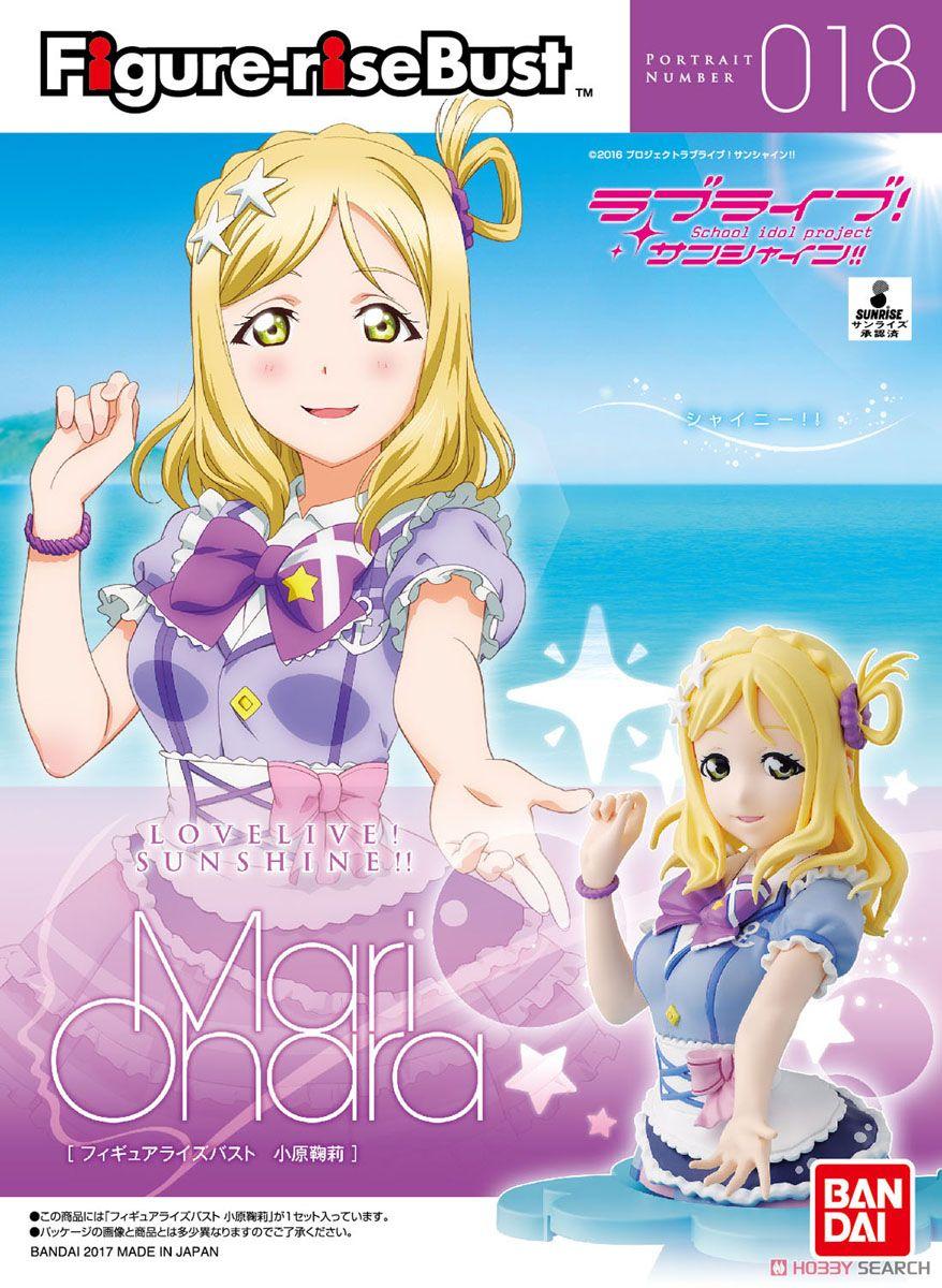 Figure-rise Bust Love Live! Sunshine!! Mari Ohara (Plastic model) 1800yen