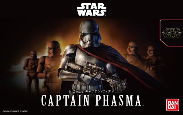 1/12 CAPTAIN PHASMA (Plastic model)
