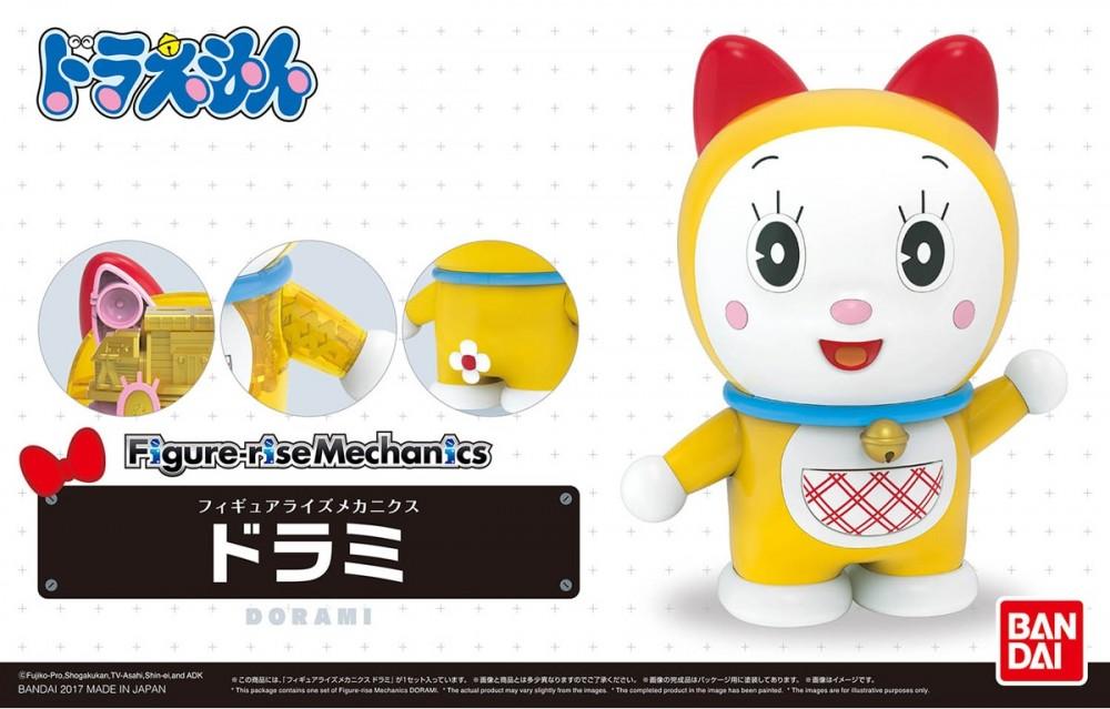 Figure-rise Mechanics Dorami (Plastic model)