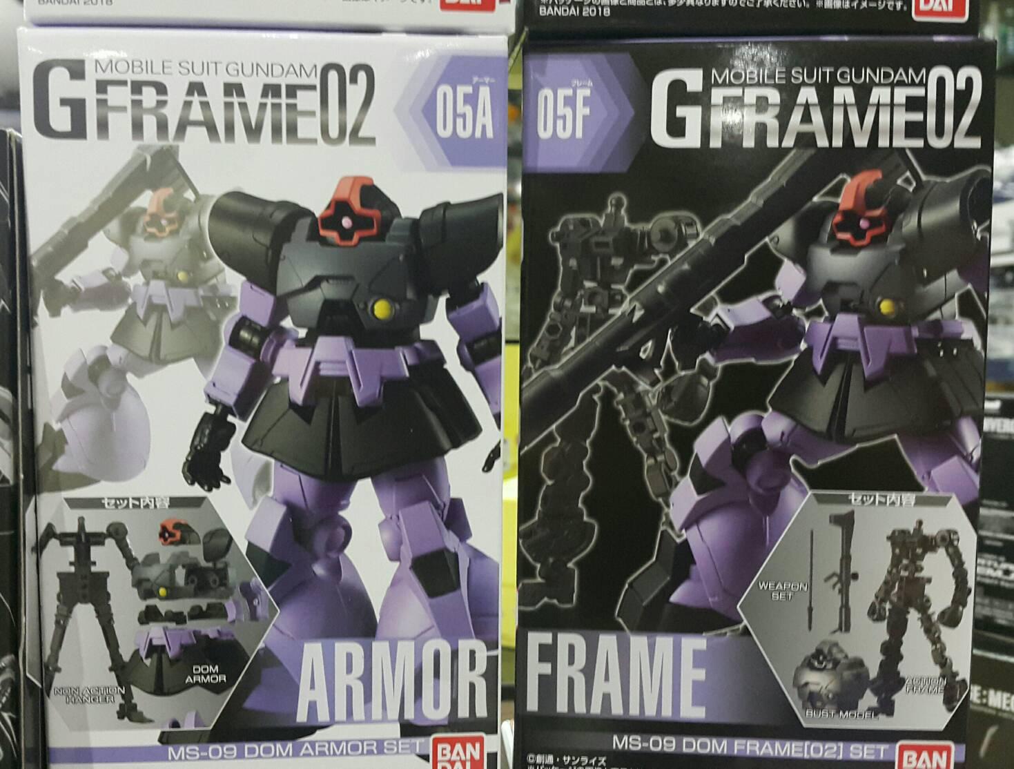 GF02 05 dom -MOBILE SUIT GUNDAM G FRAME 02