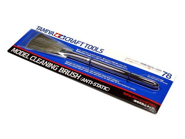 74078 model cleaning brush (anti-static) แปรงปัดฝุ่นโมเดล