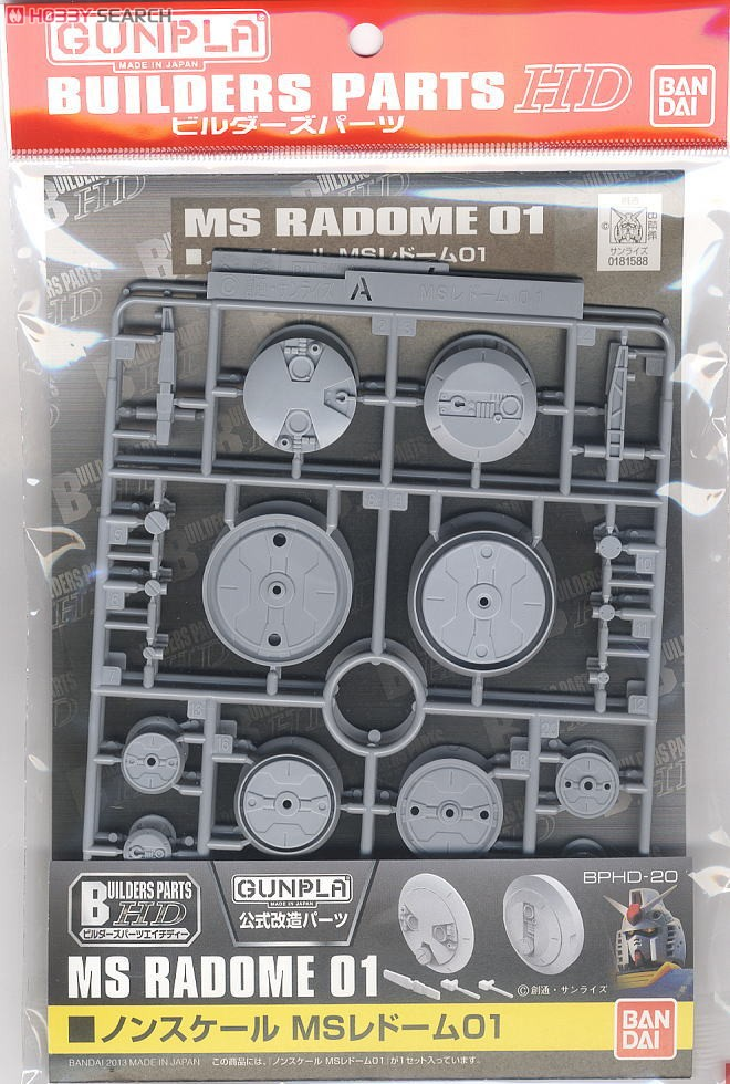 ms radome 01 600yen
