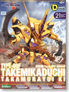 (มี1รอเมล2ยืนยัน ก่อนโอน) 21 tD-Style Takemikazuchi Type-00F Takamura Yui Custom (Plastic model)