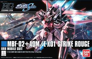 hg1/144 176 strike rouge
