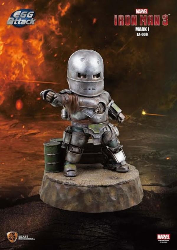 kidslogic iron man3 mark I