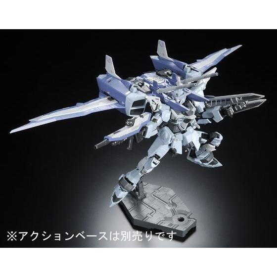 p-bandai RG Justice Gundam De.Mode