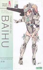 Frame Arms Girl Baihu (White Tiger) (Plastic model)