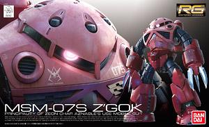 90183 rg16 1/144 MSM-07S Char`s Z`Gok 2500yen