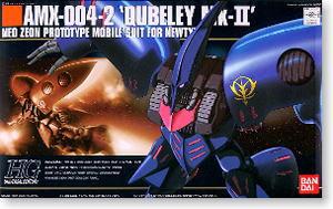 (เหลือ 1 ชิ้น รอเมล์ฉบับที่2 ยืนยัน ก่อนโอน) HGUC11 1/144 QUBELEY MK-II