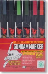 gms108 Gundam Marker Zeon Set มาร์คเกอร์เซตZeon