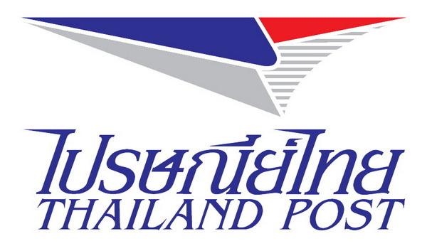 แนวข้อสอบฝ่ายกฏหมาย บริษัทไปรษณีย์ไทย จำกัด ล่าสุด