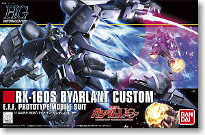 hg1/144 147 Byarlant Custom