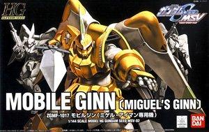25302 hg1/144 02 Mobile Ginn Miguel`s Ginn (Gundam Model Kits) 1000yen