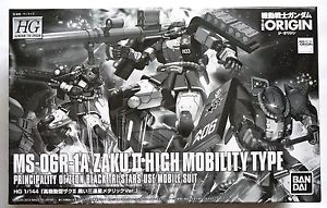 (limited expro) hg MS-06R-1A ZAKU II High mobility metallic color