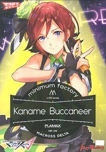 (เหลือ 1 ชิ้น รอเมล์ฉบับที่2 ยืนยัน ก่อนโอน) 1/20 Plamax MF-09: Minimum Factory Kaname Buccaneer (Plastic model)