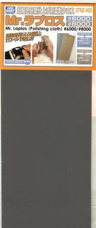 (เหลือ 1 ชิ้น รอเมล์ฉบับที่2 ยืนยัน ก่อนโอน) gt-62 waterproof polishing cloth (ผ้า) #6000/8000