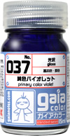 gaia 037 Primary Color violet (gloss) 15ml.