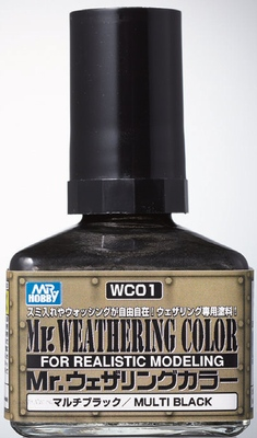wc-01 multi black 40ml.