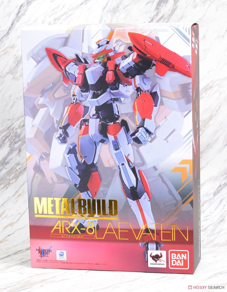Metal Build Laevatein Ver.IV (Completed) 19000yen