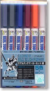 gms112 Real Touch Marker Set 1 เรียลทัชเซต1 กันดั้ม