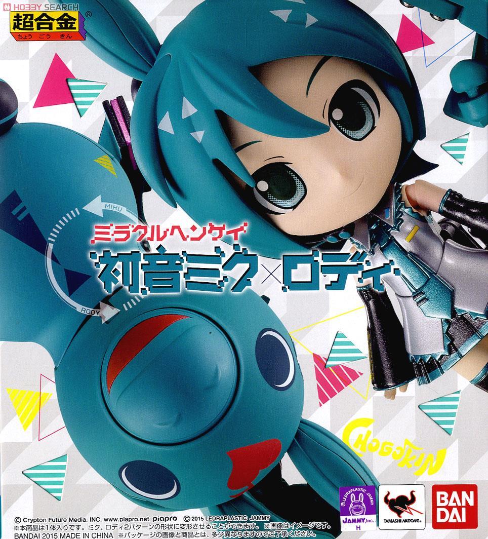 Chogokin Miracle Transformation Hatsune Miku x Rody (PVC Figure)