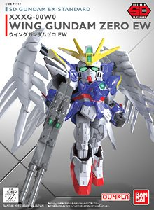 02754 sd ex-standard 004 Wing Gundam Zero EW 600yen