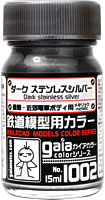 gaia 1002 Dark Stainless Silver (metallic) 15ml.