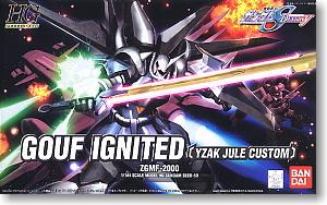 hg 1/144 50 Gouf Ignited Yzak Jule Custom 1500yen