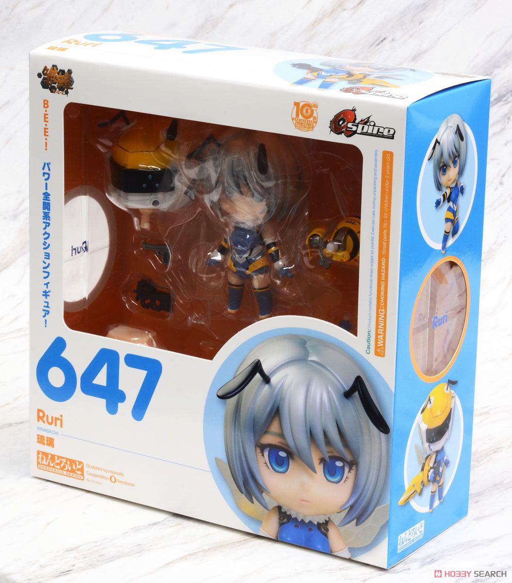 98003 Nendoroid 647 ruri