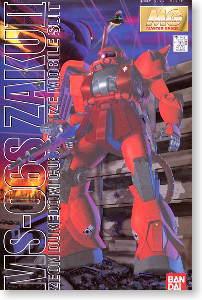 48290 mg 1/100 MS-06S Char`s Zaku II ver1 2500 yen