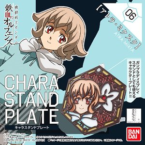07598 Character Stand Plate 06 : Iron-Blooded Orphans Atra Mixta (Display) 500yen