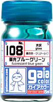 gaia 108 Fluorescent Blue-green (gloss) 15ml.