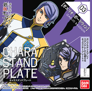 05979 Character Stand Plate 03 : Iron-Blooded Orphans Gaelio Bauduin (Display) 500yen