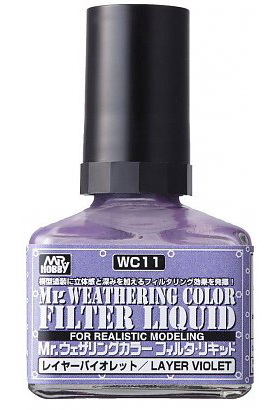 weathering color filter liquid wc-11 layer violet 40ml.