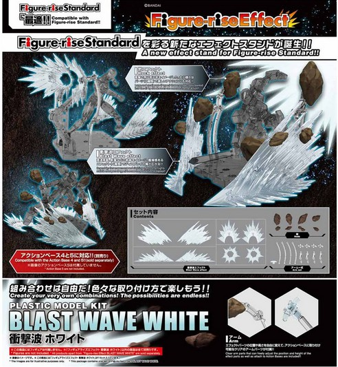 Figure-rise Effect Shock Wave (White) (Plastic model)750yen