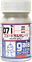 gaia 071 Netural Gray I 15ml.