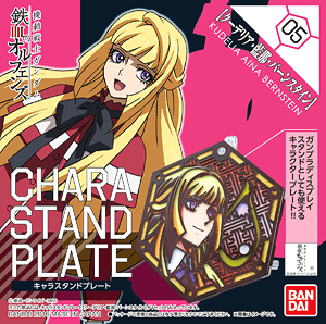 07597 Character Stand Plate 05 : Iron-Blooded Orphans Kudelia Aina Bernstein (display) 500yen