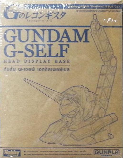 hobby japan no.027 + G-SELF head display base