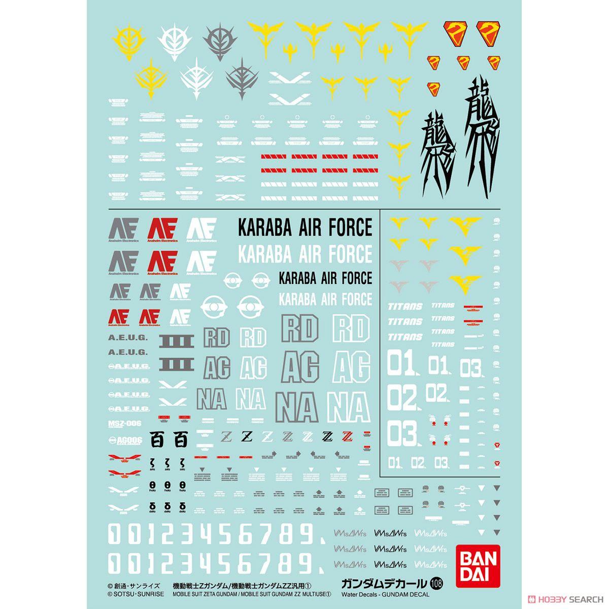 GUNDAM DECAL No.108 MOBILE SUIT Z GUNDAM / MOBILE SUIT ZZ GUNDAM ①