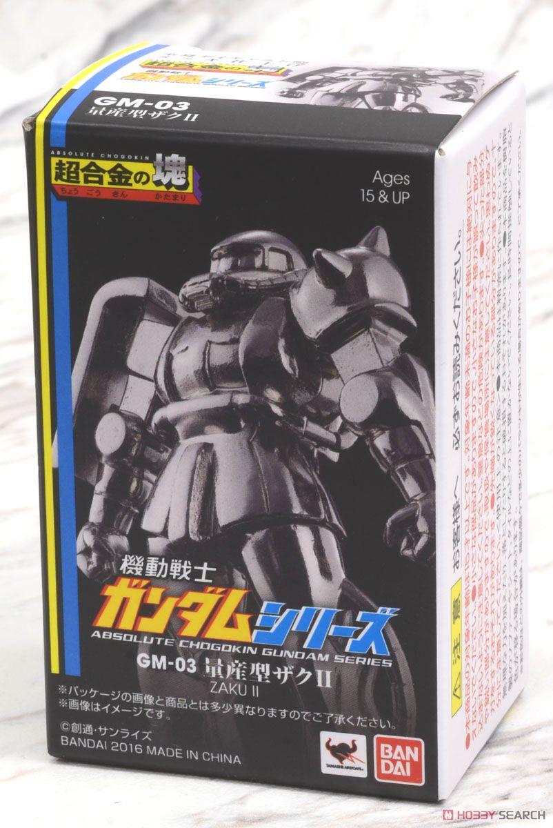 ABSOLUTE-CHO GM-03 ZAKU II