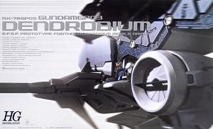 hg1/144 RX-78 GP03 Gundam GP03 Dendrobium 28000yen