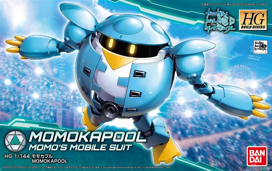 (เหลือ 1 ชิ้น รอเมล์ฉบับที่2 ยืนยัน ก่อนโอน) HGBD 1/144 Momokapool 1800yen