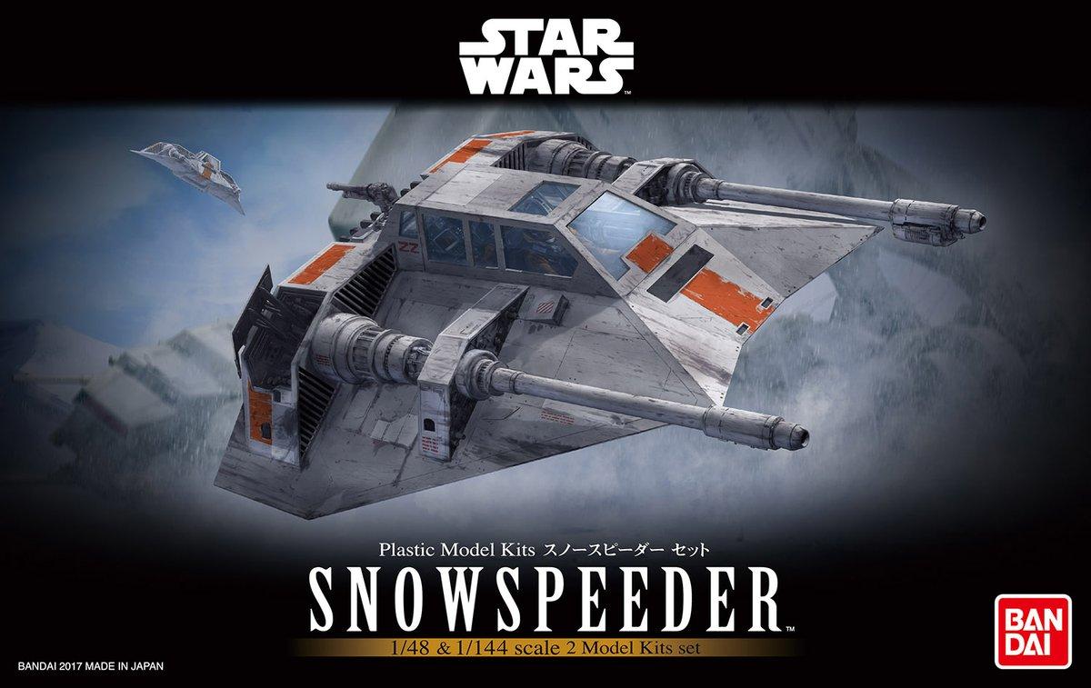 1/48 & 1/144 Snowspeeder Set 2,700Yen