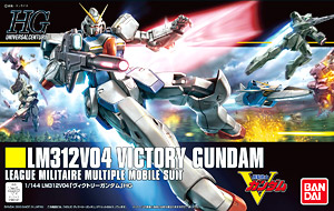 hg1/144 165 victory