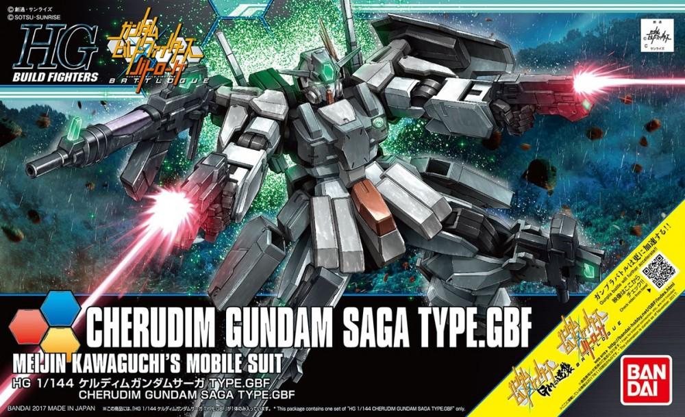 HGBF 1/144 Cherudim Gundam Saga TYPE.GBF 1,800Yen
