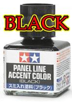 87131 **สีดำ** Panel Line Accent black