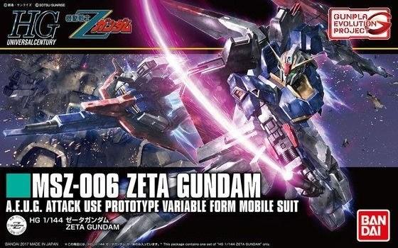 (เหลือ 1 ชิ้น รอเมล์ฉบับที่2 ยืนยัน ก่อนโอน) HGUC Accelerate Evolution 1/144 Zeta Gundam 1,800Yen