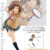เปิดรับPreorder มีค่ามัดจำ 100 บาท Banpresto 38696 IMAS CG EXQ FIGURE~YUZU KITAMI~